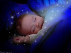 Спящий малыш. Фото с сайта chitalnya.ru