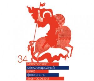 Московский международный кинофестиваль. Фото с сайта openspace.ru
