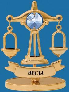 Весы. Фото с сайта clubs.ya.ru