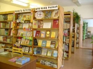 Библиотека. Фото с сайта sosh3-nowch.edu.cap.ru